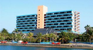Complejo Puntarena Playa Caleta